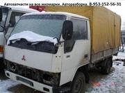 Продам запчасти для грузовых иномарок. Доставка по России.