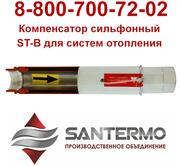 осевой компенсатор энергия термо,  осевой сильфонный компенсатор arf
